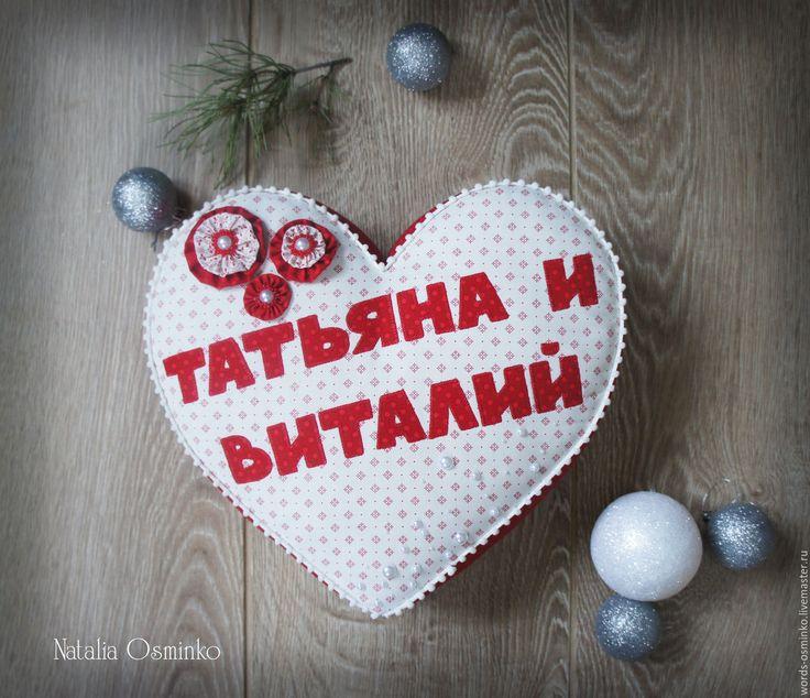 Купить Подушка Сердце / подарок на свадьбу / подарок влюбленным - ярко-красный