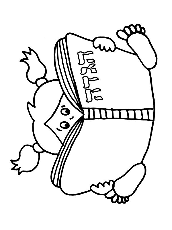free new age coloring pages - photo#14