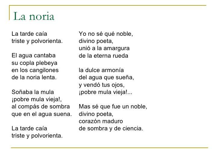 ''La noria'' es un poema que forma parte del libro ''Poesías completas'' que fue publicado en 1975.  La hemos elegido porque nos recuerda porque nos recuerda a los atardeceres y a cuando pasábamos momentos de pequeñas con nuestras familias.