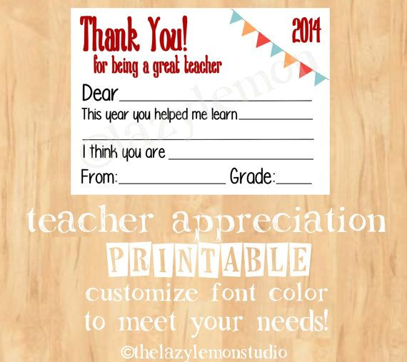 Thank You Teacher Appreciation Card 2014- Kids fill in the ...
