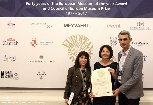 Heraklion Archaeological Museum Honored with EMYA Special Commendation.