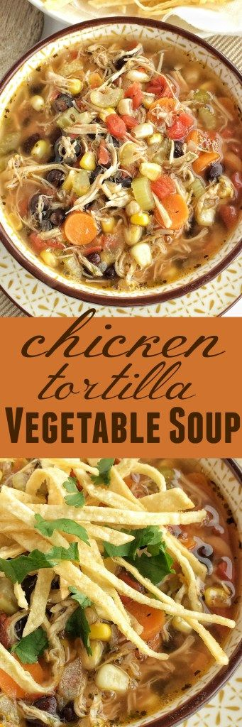 The southwest flavors that you love about chicken tortilla soup combined with healthy, hearty vegetables and spices. This chicken tortilla vegetable soup is so delicious and sure to be a family favorite. Top with crispy corn tortilla strips and cilantro.