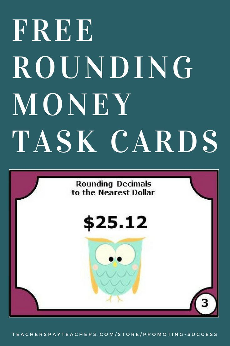 FREE Rounding Money: Teachers will download six free printable ...