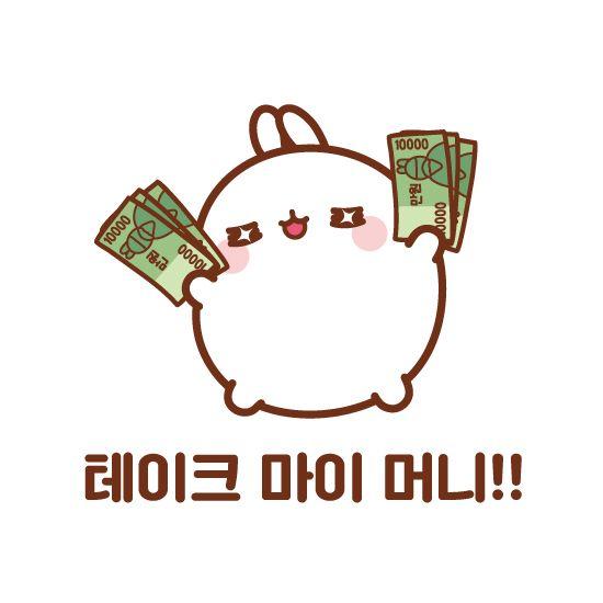 Take me money!