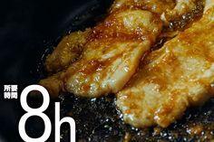 『究極のショウガ焼き』 牛乳、ショウガ、ハチミツの混ざった特製漬け汁に豚ロース肉を8時間漬ける。弱火でじっくりと育てたアメ色タマネギにこだわりの調味料を混ぜると、キラキラと光る特製ショウガ焼きソースが完成する。 ハチミチを含んだふっくらと柔らかい豚肉、絡み合う特製ソースに、噛めば噛むほど虜になる。ご飯を口に含んで『究極のショウガ焼き』を口へ入れた後、さらにご飯を頬張りたくなる。それほどにジューシーで、濃厚な味わいが口いっぱいに広がるのだ。