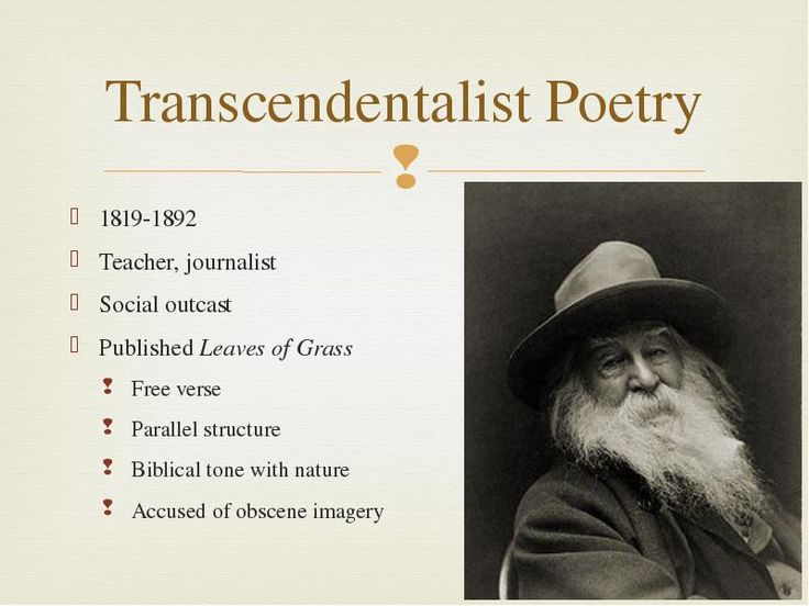 definitions of beauty in whitman and Beauty and the beholder  which has the almost perfectly symmetrical facial features that have always been an aspect of our definition of beauty, it seems to .