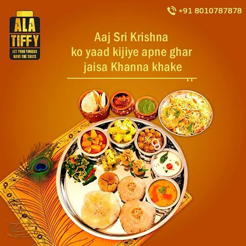#Celebrate the auspicious #occasion of #GovadhanPuja by ordering khana from Alatiffy.com. Call +918010787878 to order our #Tiffin now.