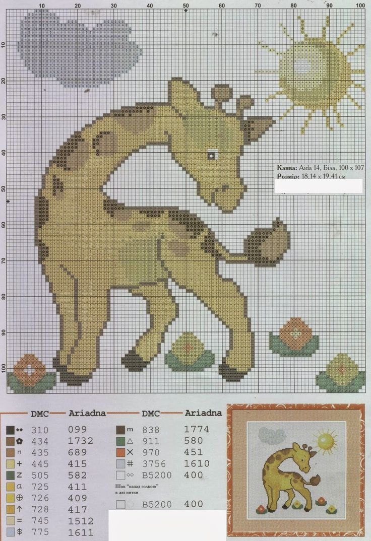 MAGIC CROSS STITCH: GIRAFFE 2