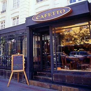 Cafetto from Hotel Orly, Santiago, Chile.