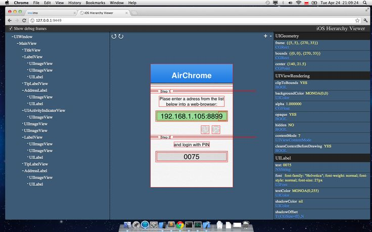 Visible object viewer for Xcode / iOS / Objective C