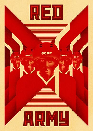 Red Army - the army and the air force of the Russian Soviet Federative Socialist Republic.