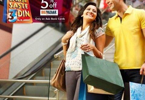 Axis Bank Card 26 Jan Republic Day Offer : 5% Cashback on Bigbazaar - Best Online Offer