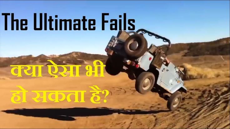 WTF Moments, Funniest Stunt Fails - The Ultimate Fails Compilation 2016 ...