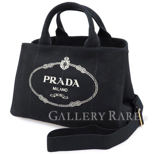 プラダ トートバッグ カナパ CANAPA 1BG642 PRADA バッグ 2wayショルダーバッグ