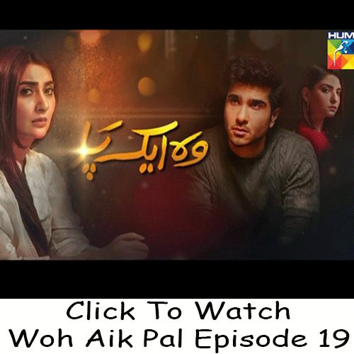 Watch Hum TV Drama Woh Aik Pal Episode 19 in HD Quality. Watch all latest and Previous Episodes of Drama Woh Aik Pal and all other Hum TV Dramas.