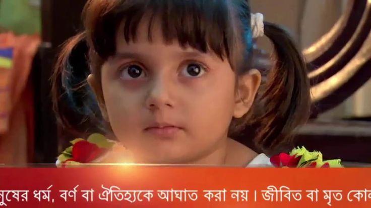 Rakhi Bandhan । Episode 79  15 february 2017। photos review star jalsha