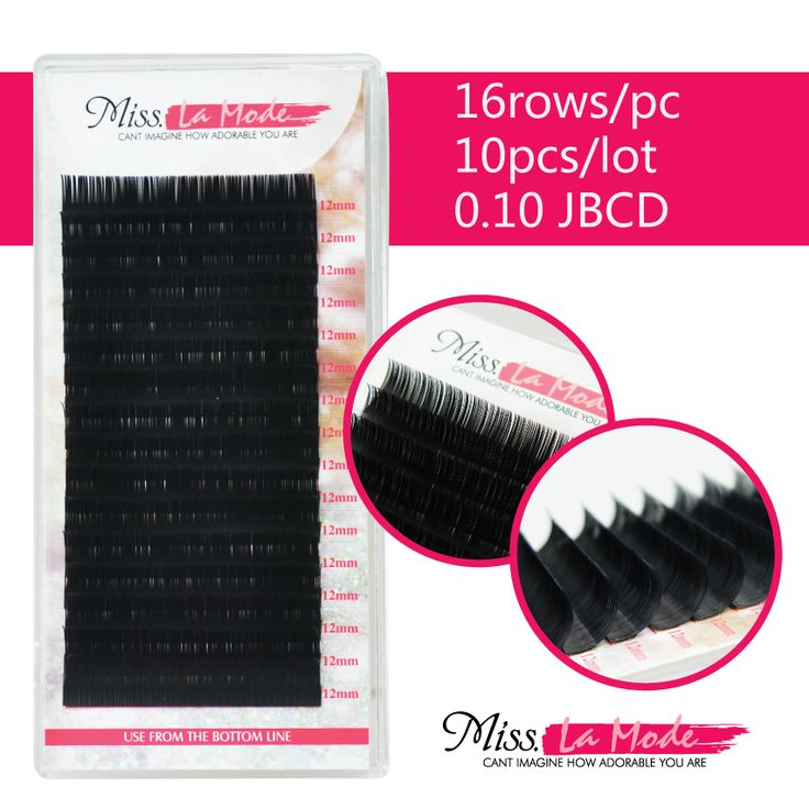 10pcs/lot High Quality JBCD Curl .10mm Thick Mink Individual Silk False Eyelash Extensions Lash