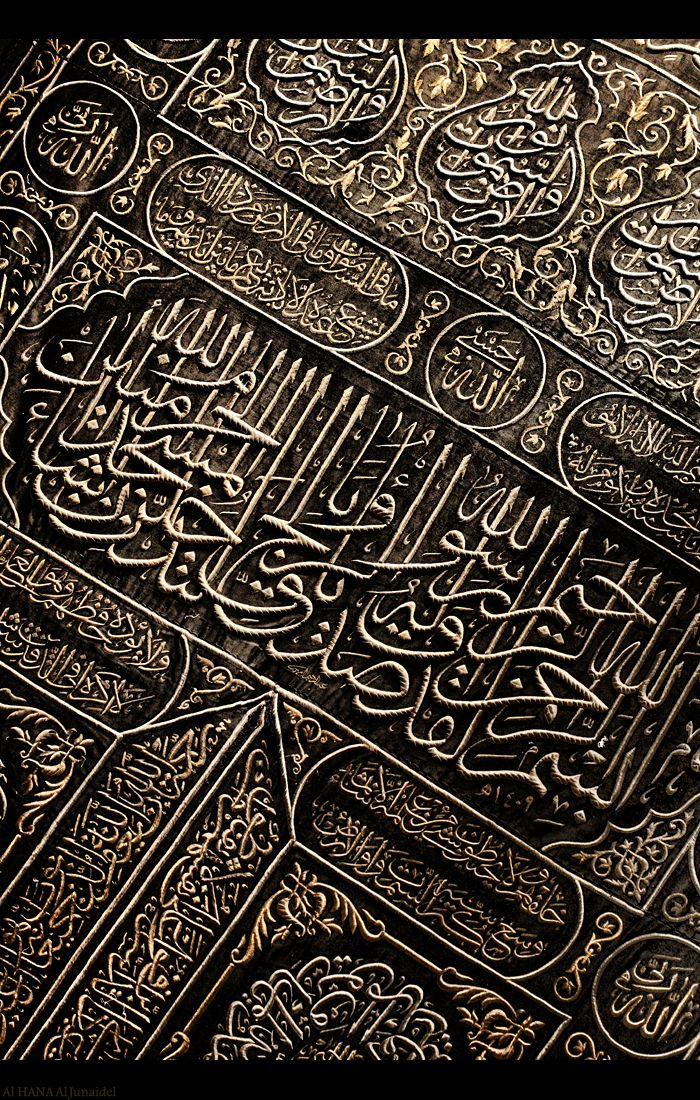 DesertRose, ,,,, Nice Arabic Calligraphy