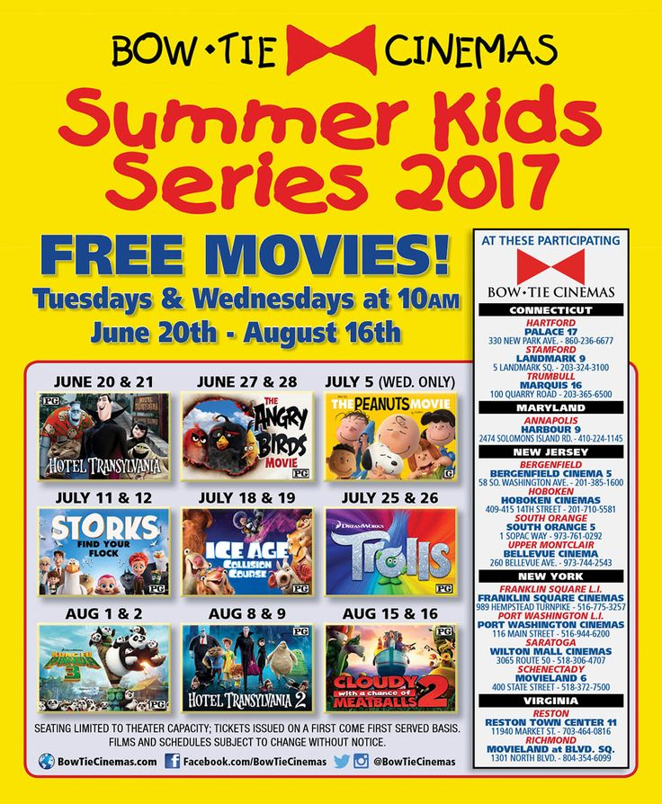 Summer Kids Series 2017