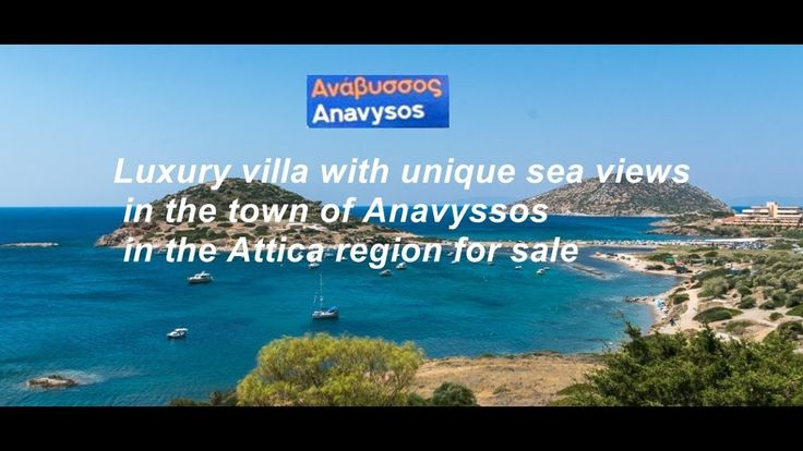 Luxury villa  in the town of Anavysos in the Attica region for sale