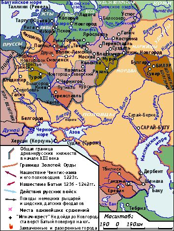Русь 13 век. Интерактивная карта
