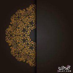 خلفيات دينيه للتصميم خلفيات إسلاميه للتصميم 3dlat Net 30 17 7deb Flower Background Wallpaper Gold Photo Frames Wallpaper Edge