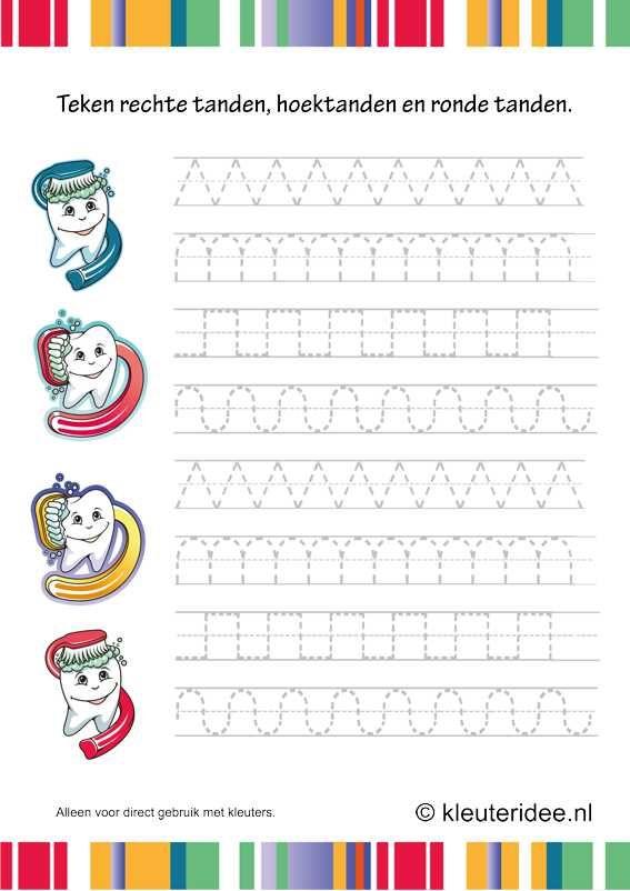 Schrijfpatroon voor kleuters, kleuteridee.nl , thema tandarts voor kleuter, dental writing pattern, free printable.