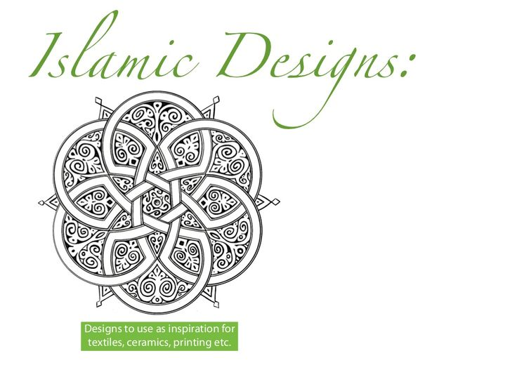 islamic-designs-7143812 by Frank Curkovic via Slideshare