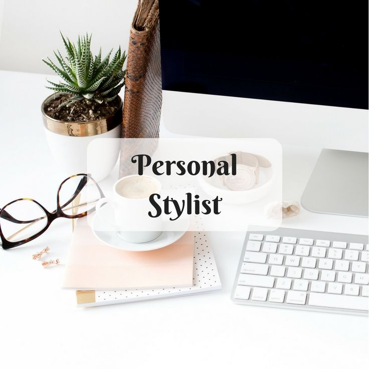 Personal Stylist Resources for Aspiring Single Mompreneurs | Personal Stylist | Personal Style | Stylist | Image Consultant | Color combinations for clothes | How to become a personal stylist | How to become a stylist | How to become an image consultant