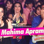 Akshay Kumar's upcoming movie Entertainment which was earlier named as It's Entertainment is all set to hit the theaters on 8th August, 2014. The brand new song 'Teri Mahima Aprampaar' is out from the movie Entertainment, the song featuring Akshay Kumar,...