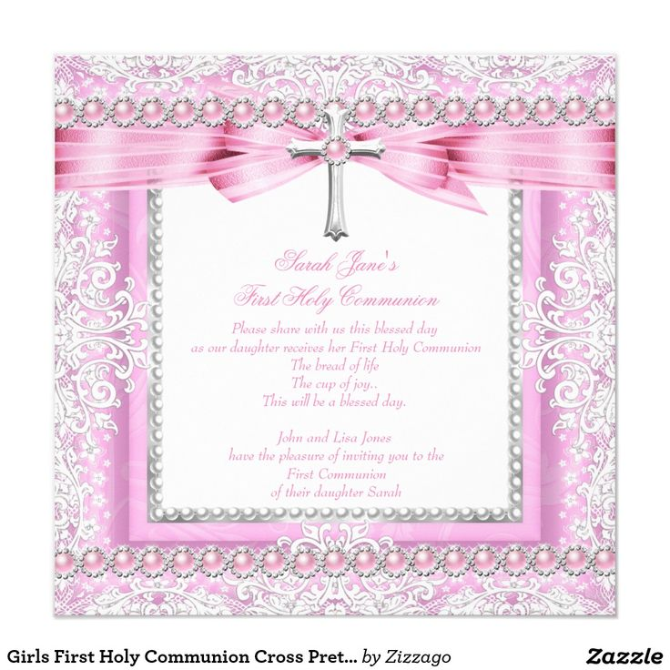 Girls First Holy Communion Cross Pretty Pink Pearl Invitation