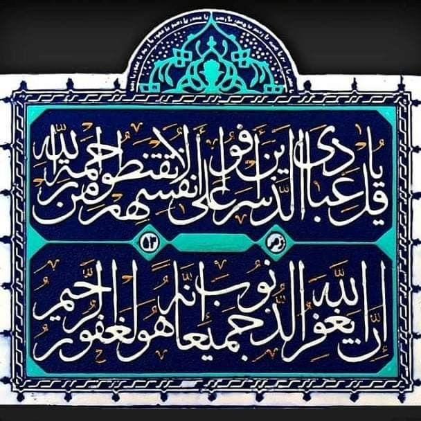 Pin By Abdullah Bulum On Arabic Calligraphy Arabic Calligraphy