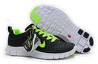 Kengät Nike Free Spider Miehet ID 0013