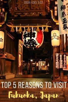 5 Top Things To Do in Fukuoka http://www.lindagoeseast.com/2015/06/29/5-top-things-to-do-in-fukuoka/