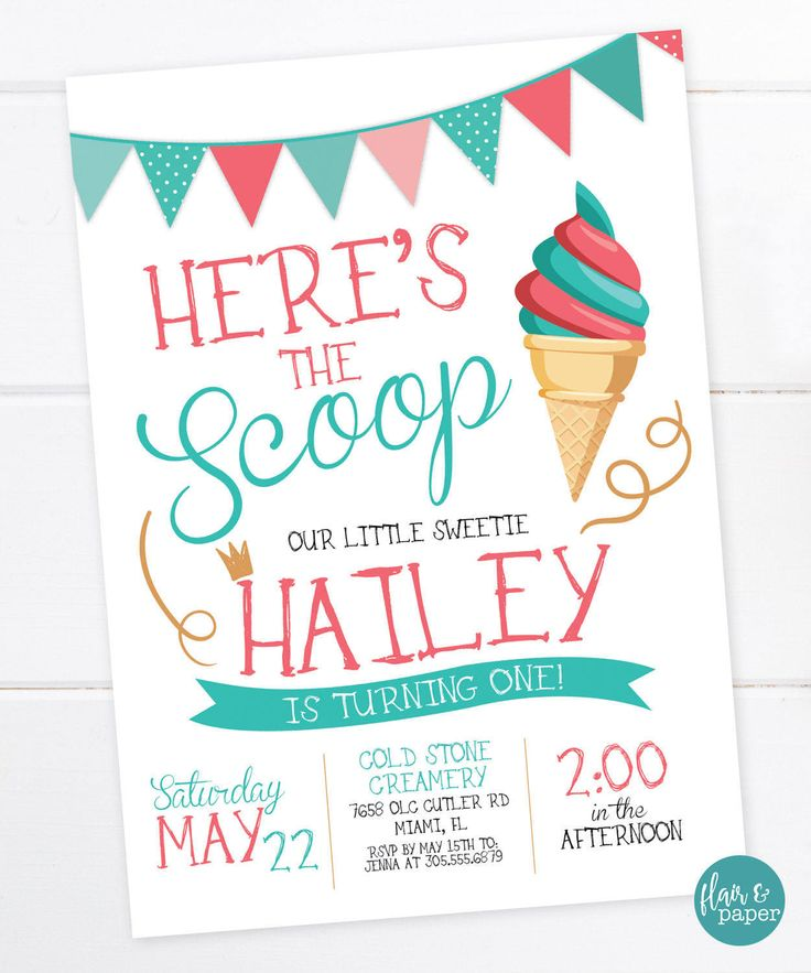 Ice Cream Birthday Invitation, Ice Cream Parlor, Vintage Ice Cream Party, Dessert, Birthday Invitation, DIGITAL PRINTABLE FILE - No Icp102 by FlairandPaper on Etsy