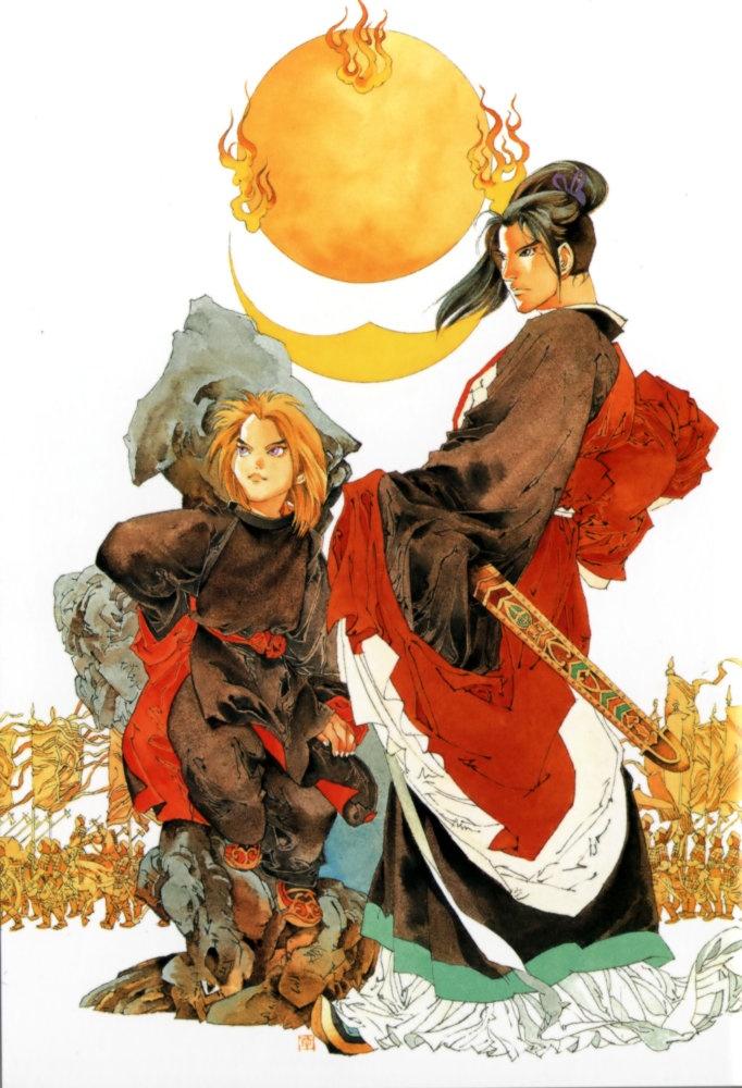 延麒 六太 Enki Rokuta、延王 尚隆 Enou Shouryu:十二国記 Juuni Kokki/Twelve Kingdoms - art by Yamada Akihiro 山田章博