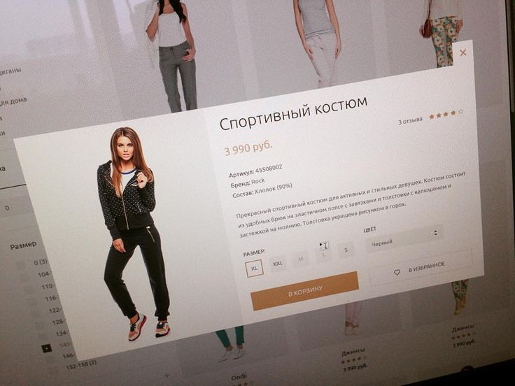 Work in progress  #вебдизайн #веб #дизайн #магазин #одежда #ui #webdesign #web #shop #ecommerce #behance #dribbble #revision #template #psd #creative #дизайнсайта