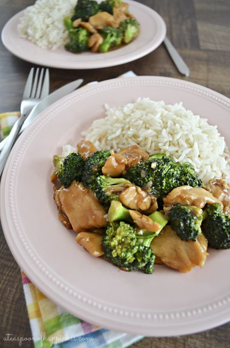 Chinese Chicken and Broccoli!!!!! I have been looking all over for this recipe! YUM YUM. She claims it tastes just like the take out. It looks just like take out.