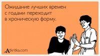 Маленькая женская грудь развивает мелкую моторику рук... / открытка №257953 - Аткрытка / atkritka.com