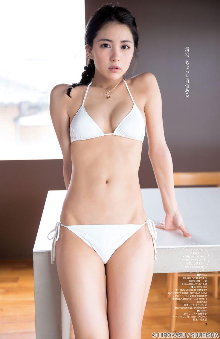 カワイイGals!, YOUNG JUMP [石川恋 緊急アンコール掲載] 石川恋(Ren Ishikawa)