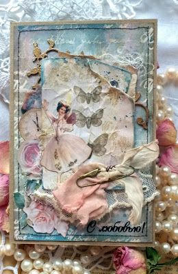 Vintage ballerina. Винтажная балерина.