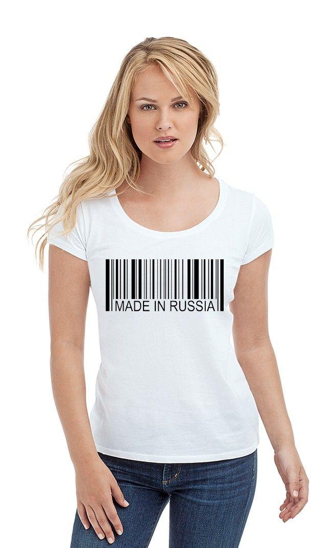 Футболка Made in Russia. Женские футболки прикольные с патриотическими надписями и принтами.