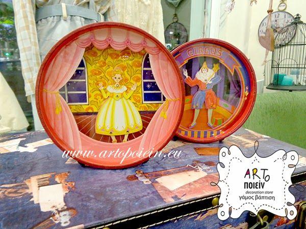 ARTοποιείν decoration store γάμος βάπτιση: baby gifts