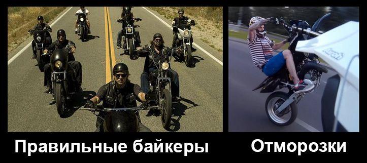 """Саратовские мотоциклисты попытались развенчать миф о """"байкерах-отморозках"""" Подробнее http://www.nversia.ru/news/view/id/103667 #Саратов #СаратовLife"""