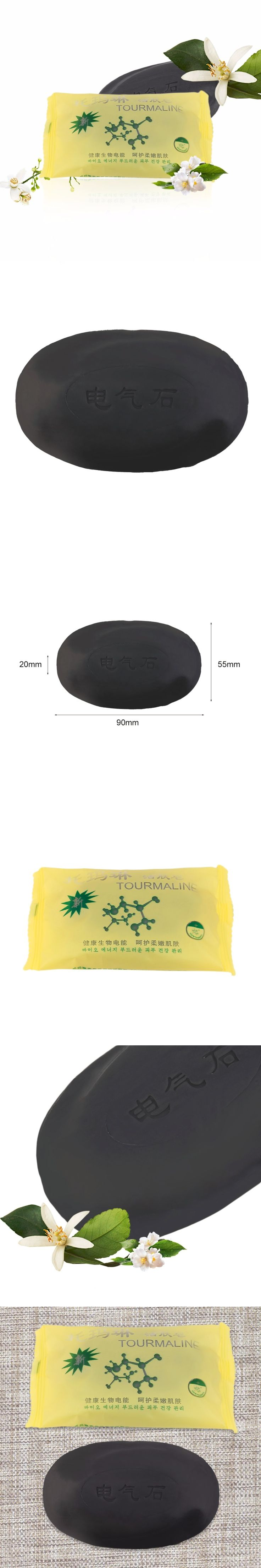 Tourmaline Bamboo Active Energy Soap Charcoal Energy Soap Concentrated Sulfur Soap For Face & Body Beauty Healthy Top Sale