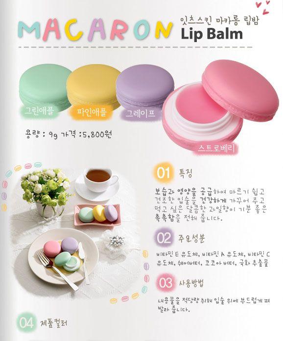 (It's Skin) Macaron lip balm -