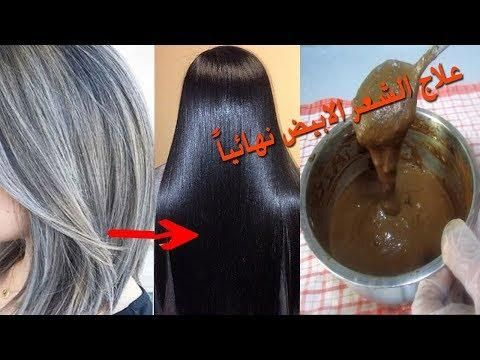 مجموعه اعشاب مغربية للشعر Beauty Recipe Hair Lavender Herb