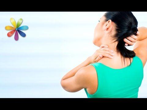 5 эффективных и простых упражнений от боли в спине – Все буде добре. Выпуск 691 от 21.10.15 - YouTube