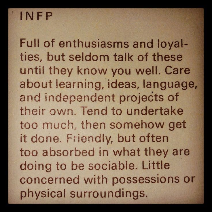 Image result for INFP Personality Quotes