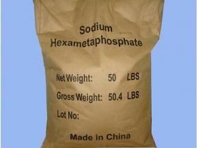 Global Sodium Hexametaphosphate (SHMP) Sales Market @ http://orbisresearch.com/reports/index/global-sodium-hexametaphosphate-shmp-sales-market-2017-industry-trend-and-forecast-2021 .